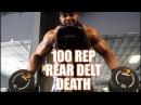 100 Rep Rear Delt Death