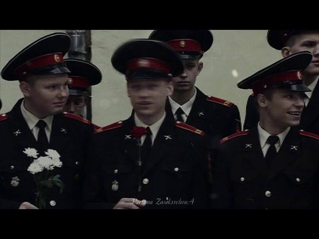 ►Мальчишки кадеты Кадетство