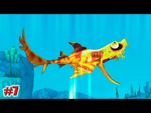 САМАЯ СКРЫТНАЯ АКУЛА Hungry Shark World (7 серия)
