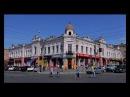 Чита - столица Забайкалья. Альтес