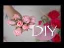 Очень простой способ сделать розы из бумаги DIY Tsvoric к 1 сентября