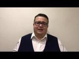 Команда КВН города МУРМАНСКА. Видео приглашение на игру КВН 26 октября 2017 года