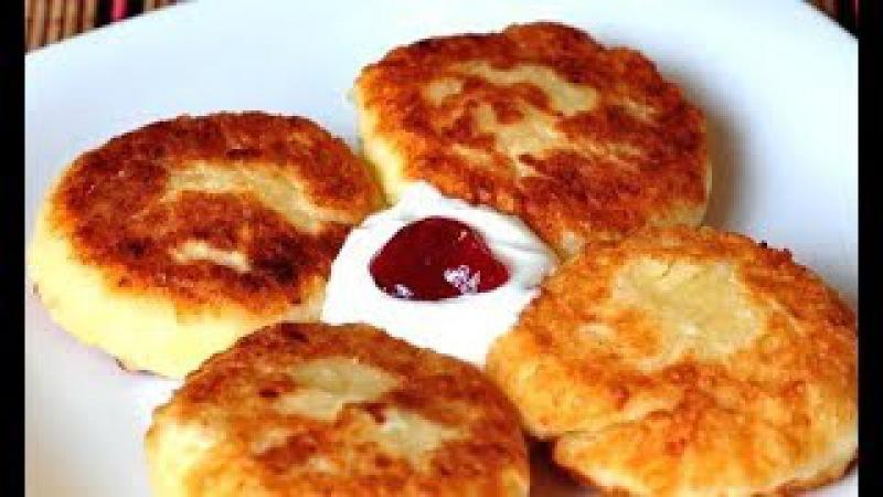 Сырники с творогом Сырники рецепт Творожники сырники Сырники с манкой Сырники с изюмом