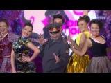 Камеди Вумен - Танец с ментом