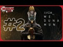 Assassin's Creed Origins Истоки Прохождение 2 Пророк Медунамон Первое убийство