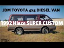 This 1992 Toyota Hiace Diesel Van 4x4 with a factory TV, fridge, freezer, hot box, and tea maker