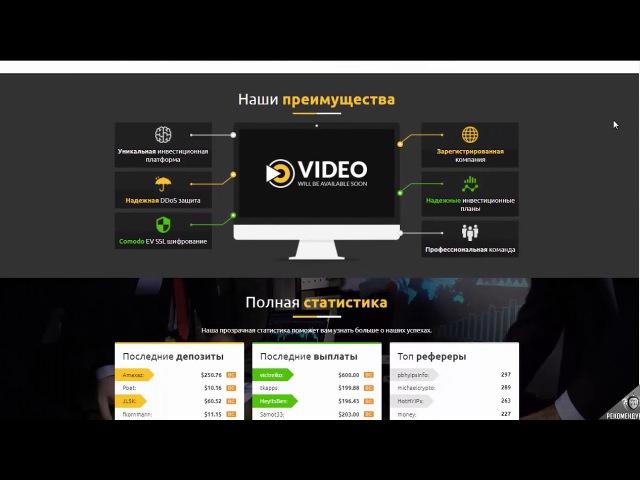 Обзор проекта Cryptosolutions biz » Freewka.com - Смотреть онлайн в хорощем качестве
