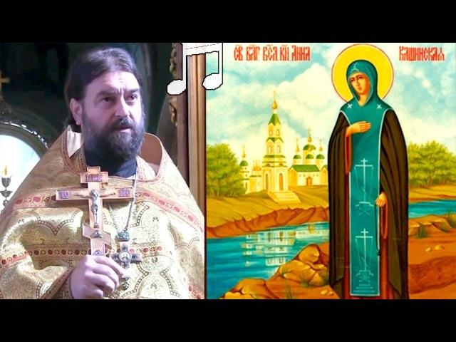 Анна Кашинская Княгиня. Жизнь Князей на Руси. Ткачёв Андрей