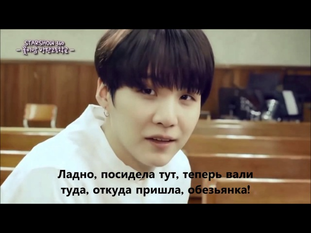 [RUS SUB] BTS Mini Drama Flower Boys Bangtan High School (Star Show 360) - стёб