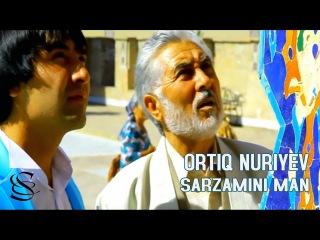 Ortiq Nuriyev - Sarzamini man   Ортик Нуриев - Сарзамини ман