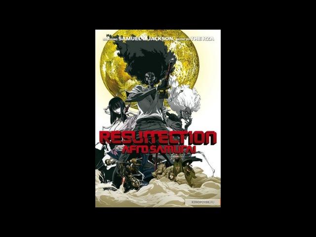 Аниме Афросамурай: Воскрешение / Afrosamurai: Resurrection.