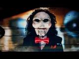 «Пила 8» (Jigsaw), 2017 — русский дублированный трейлер