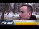 Полицейский беспредел - телеканал Нефтехим (Нижнекамск)
