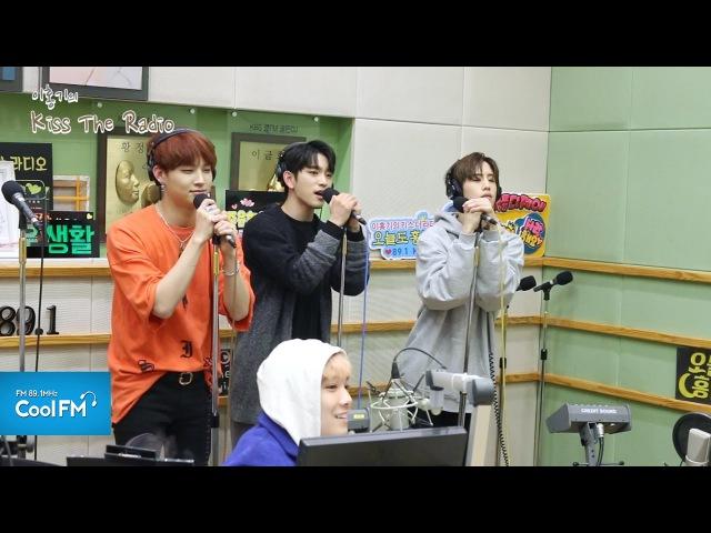 갓세븐 GOT7 마크 JB 진영 '예뻤어' 라이브 LIVE / 170323[이홍기의 5341