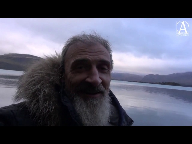 Звёзды Эрцгаммы, руны Пути и Сейдозеро. Мастер-взгляд Андрея Левшинова.