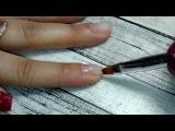 Выравнивание ногтевой пластины каучуко́вой базой на разлив Германия.