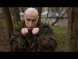 Инструктор спецназа Максим Рамазанов. Рукопашный бой один против двоих.Проект О...