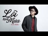 Vicky Nhung - Lỗi Tại Mưa | MV Official