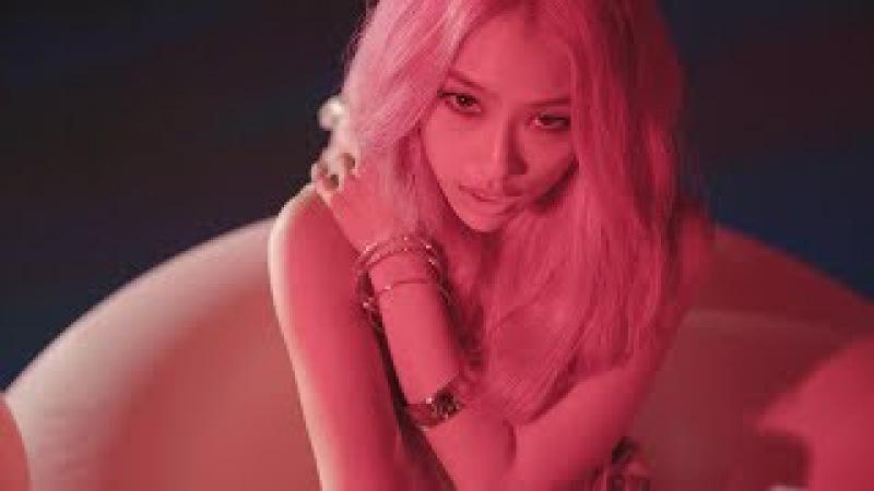 MiSO(미소) - 'Pink Lady(핑크레이디)' Official M/V
