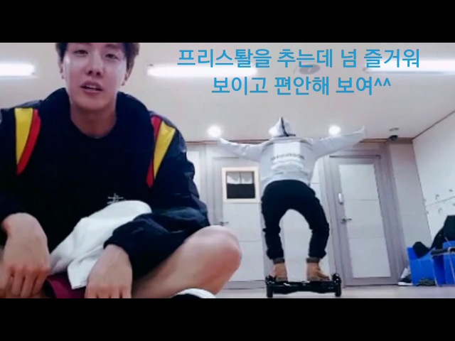 Jimin freestyle (hope on the street)