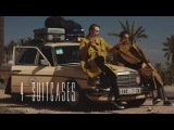 Teaser Cocco Morocco - Fucking Young - Directed Nil Hoppenot Charlie James Luca Fixy