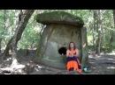 Видео курс По дольменам и местам силы с Еленой Рониной встреча 2