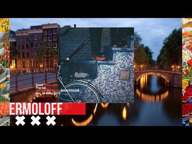 Ermoloff Blog. Чем занять себя в Амстердаме. Ian Connor pop up
