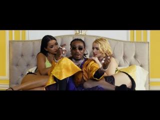 Machine Gun Kelly - Trap Paris ft. Quavo, Ty Dolla $ign