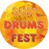 Sun Drums Fest 14-16 июля 2017 для всех!