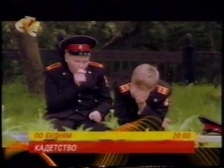staroetv.su / Промо-анонс сериала