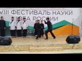 23 и 24 сентября в выставочном зале Дон-Экспо Центра  г.Ростов-на-Дону прошел «8 фестиваль Науки Юга России» под девизом: «Мисси