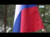 22.08.2017   Сосновоборцы  отметили День флага  в парке Белые пески