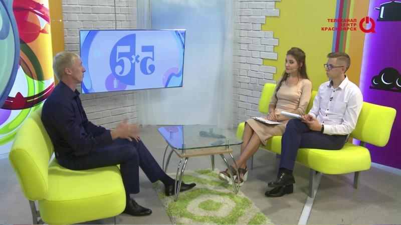 Евгений Гришин - специалист по автолизингу