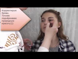 Макияж на Последний звонок и Выпускной