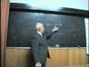 Лек. 15 Ацюковский - Откуда взять эколог. чистую энергию и можно ли долететь до звёзд. Шаровые молнии - ключ к энергетике - Эфи