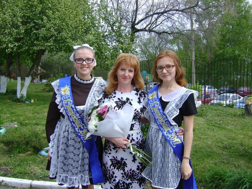 Вероника Хорошенина | Озерск
