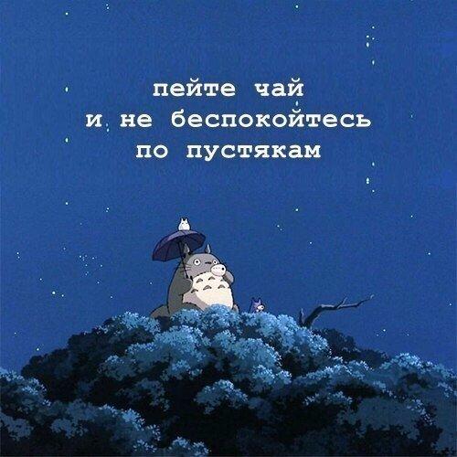 Фото №456251861 со страницы Анны Леонтьевой