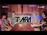 T-ara - Next Week @ The Show 170613