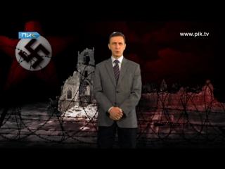 Оккупация - Современная российская оккупация