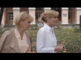 Склифосовский 3 сезон 2 серия - Склиф 3 - Нина и Марина.