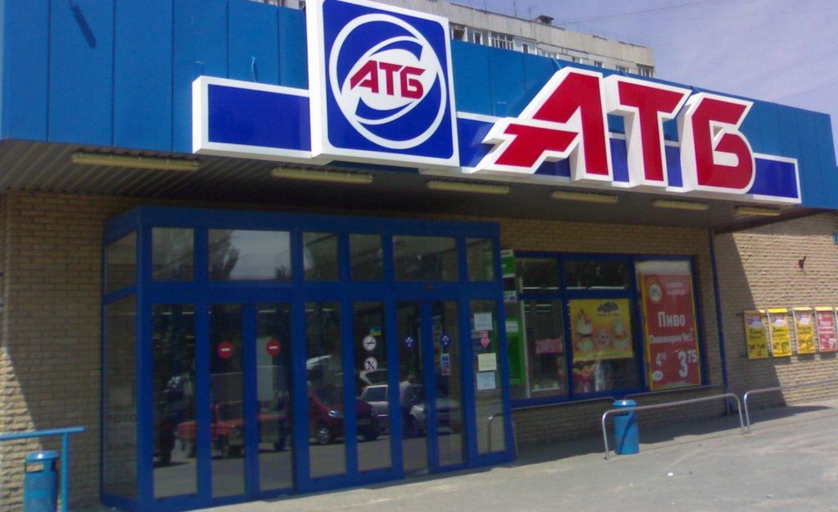 В Украине взлетают цены на масло, молоко и мясо