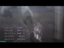 Боевая академия города Астериск 3 сезон дата выхода