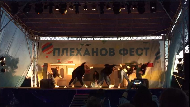 Плеханов фест -2017