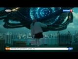 Грандиозное фантастическое зрелище в фильме