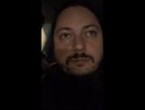 Перископ 10 октября 2017 Вечер, в дороге