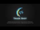 Обзор рынка Форекс 20 10 2017 проект Trade Shot