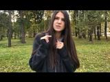 Катарина Султанова.
