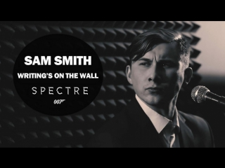 Sam Smith - Writing's on the Wall (vocal cover by xundr)