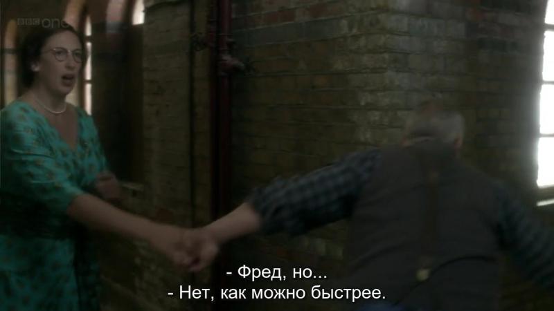 1 сезон 5 серия (русские субтитры) / Вызовите акушерку / Call the midwife