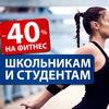 Система фитнес-клубов СТРЕКОЗА